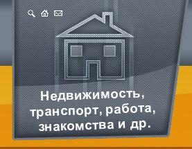 Доска бесплатных объявлений ростов дону работа москва авто с пробегом частные объявления тойота